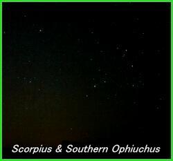 Photograph showing the constellation of Scorpius & Southern Ophiuchius. Click for a full-size photo (Copyright Martin J Powell, 2006)